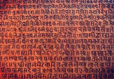 Sanskrit pontification in yoga classes