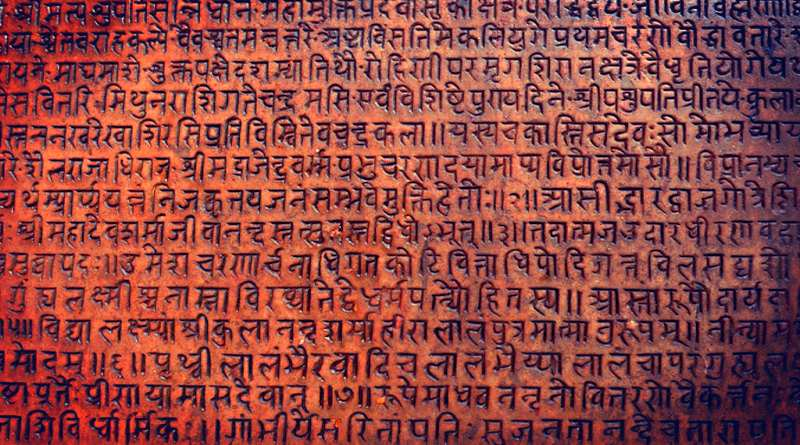 Sanskrit pontification in Yoga classes